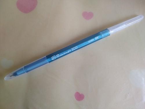 파란색 볼펜