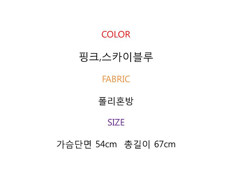 zz1646 트위드 배색 블라우스 완사시 장당 1,500원