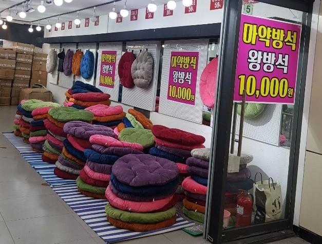 큰방석 8000원 2개 15,000원 판매 굿굿!