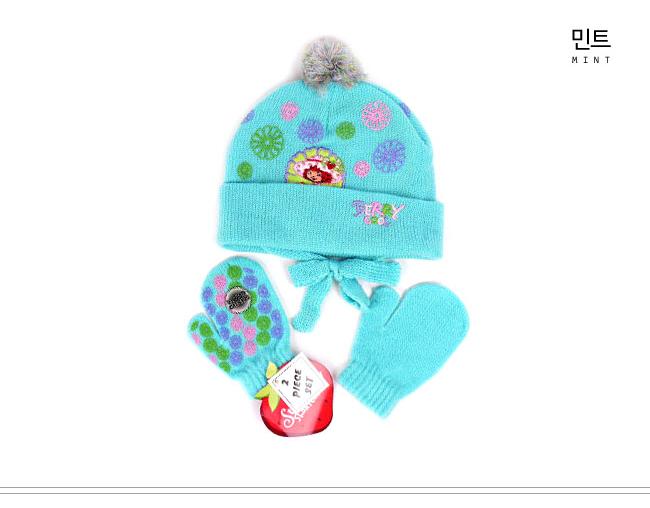 스트로베리 자수 방울 모자 장갑세트