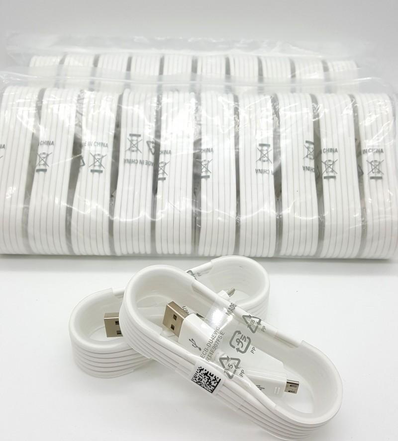 정품형 5Pin 케이블 1.5M 도매가 공급합니다. (데이터전송가능)