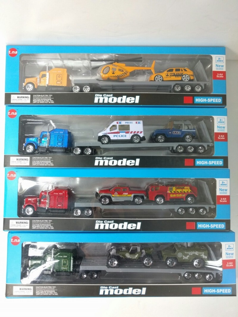 장난감 트럭 3종 세트 가격인하!