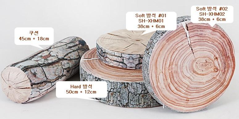 큐티메이트 - natural tree 쿠션, 방석