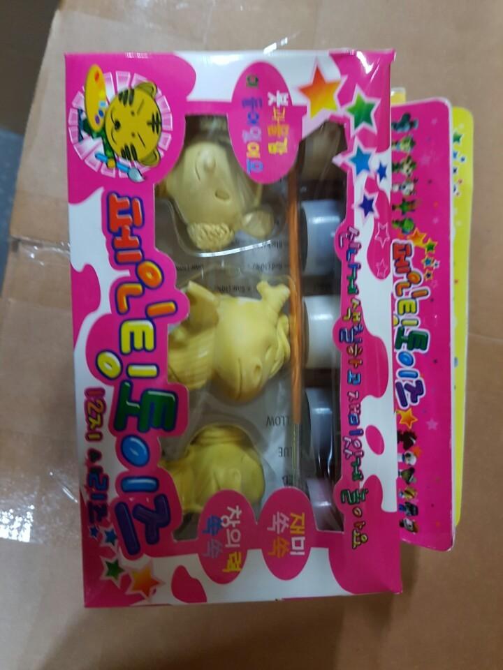 덤핑 창의력길러주는 페인팅토이즈.아동장난감.아동교구.