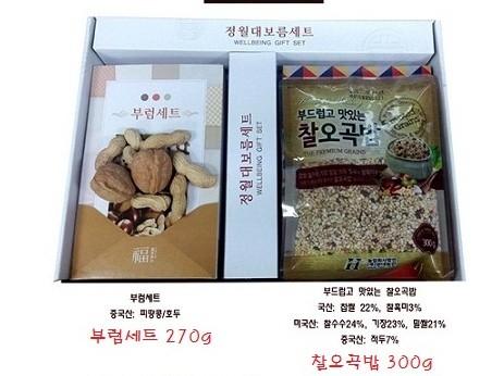 혼합곡/땅콩/호두/2종선물세트