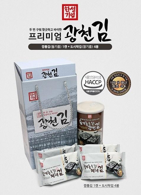 [한성기업] 광천김 선물세트 /도시락김4봉 깡통김1캔