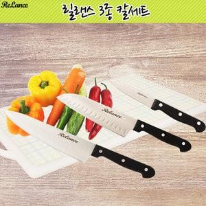 릴랜스 3종 칼세트 요리외에는 사용하지마세요..