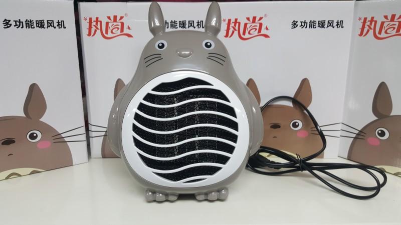 토토로 히터 도도매!