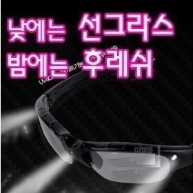 LED램프/졸음방지/랜턴기능/선글라스