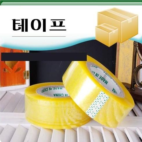 초대형투명테이프(200m)*30 중량:440g 정량판매 최저가