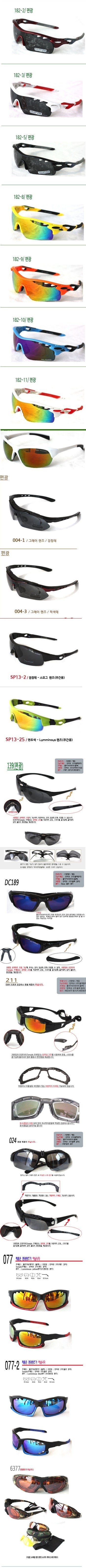 편광선글라스5000pcs구매시 패션용선글라스1600pcs는 무료로드립니다