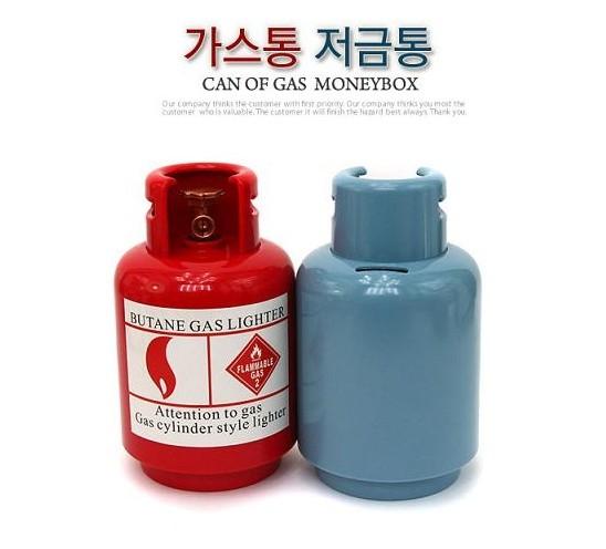가스통저금통 (가로12cm/세로20cm)