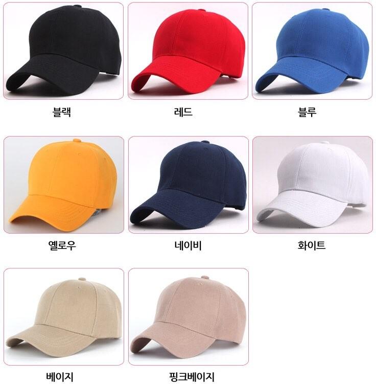 무지 볼캡 모자