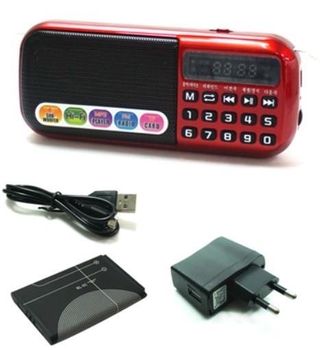 효도라디오 898 MP3 FM라디오