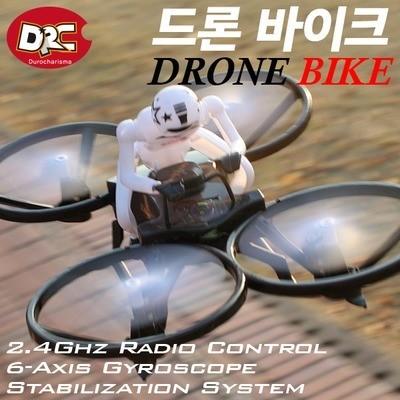 드론바이크 2.4Ghz 쿼드콥터 RC무선조종