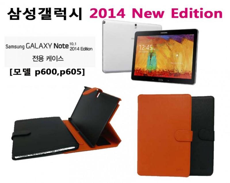 2014 뉴에디션 커버케이스(p600, p305) /색상 오렌지
