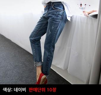 [코리아트레이드]여성 데님 청바지 색상 네이비 A029089#36