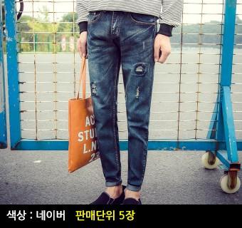 [코리아트레이드]남성 데님 청바지 색상 네이비 A29909#50