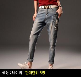 [코리아트레이드]남성 데님 청바지 색상 네이비 A30865845