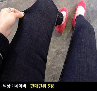 [코리아트레이드]여성 데님 청바지 색상 네이비 A366042#34