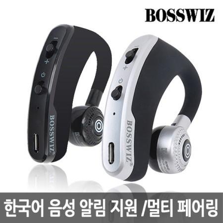 E3 블루투스 이어셋 / 한쪽귀 이어폰 (KC인증)