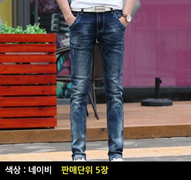 [코리아트레이드]남성 데님 청바지 색상: 네이비 A4915048