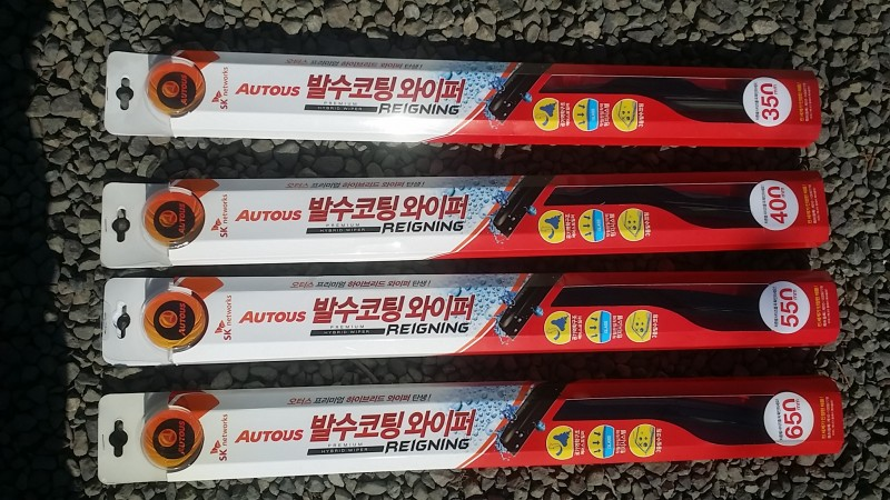 SK_Autous하이브리드브러쉬와이퍼_1100개