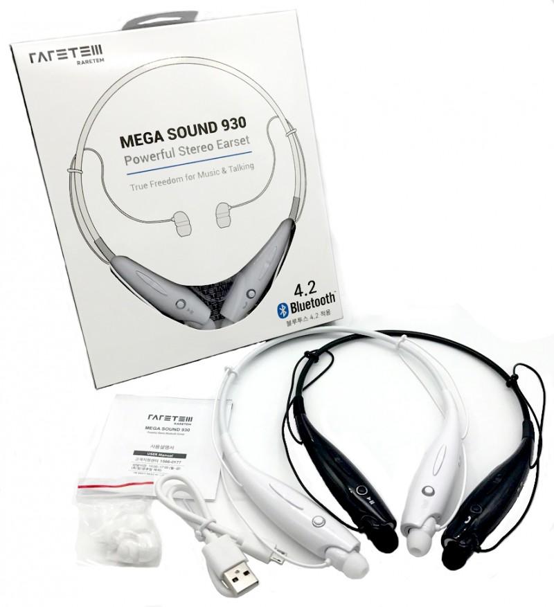 넥밴드 블루투스이어폰 MEGA SOUND 930 블루투스4.2