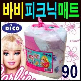 바비피크닉매트90 (어린이 집,유치원 선물/소풍)