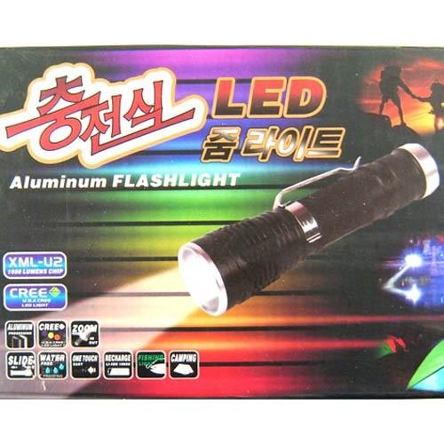 충전식 LED 줌 라이트 / 후레쉬