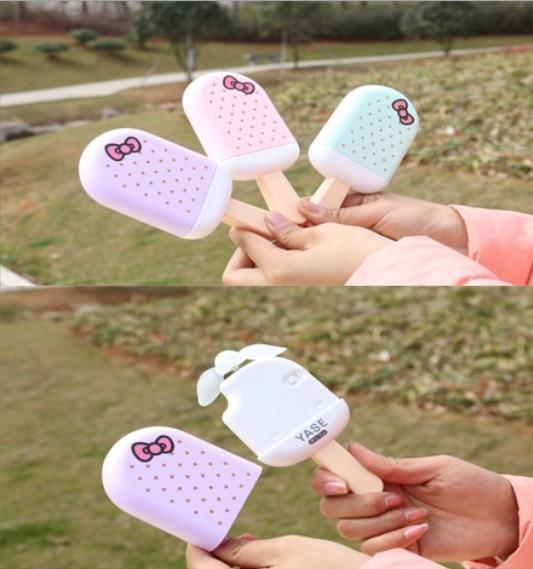 아이스크림 선풍기 (충전식)
