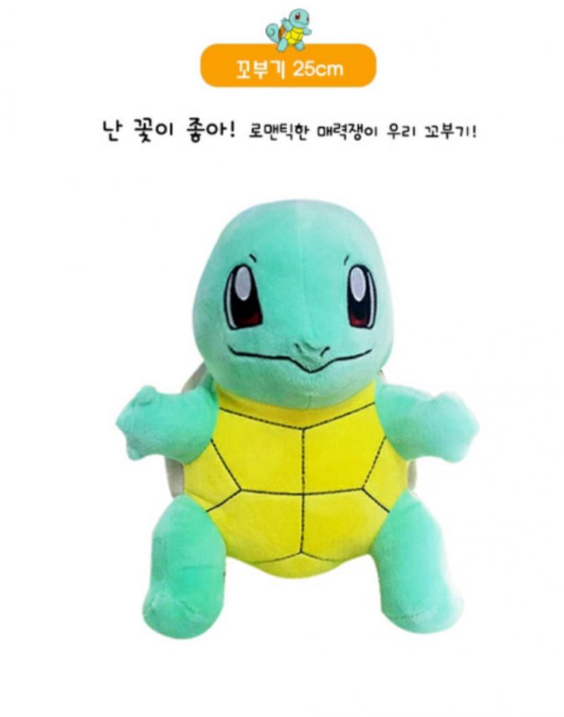 포켓몬인형 정품도도매!!!