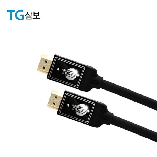 TG HDMI 보급형 1M 1410P