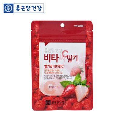 종근당건강 비타씨 20정/비타민C/포도당