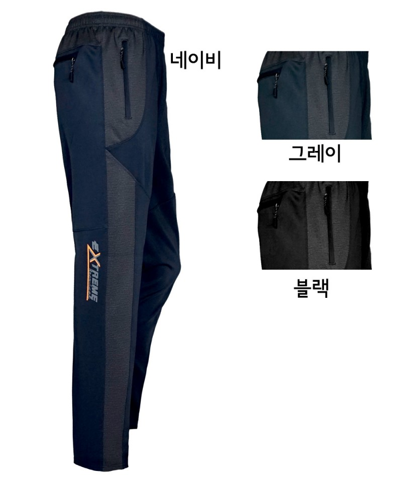 기능성 트레이닝팬츠,싸이클바지,운동복