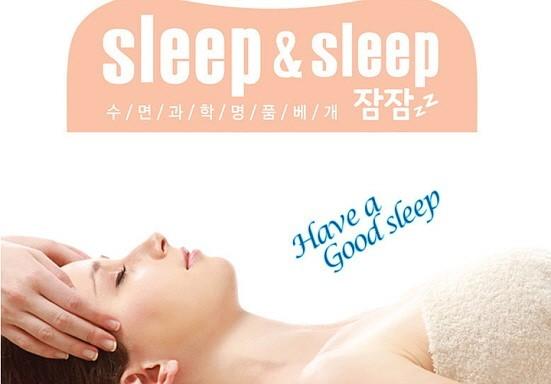 수면유도과학3D명품안마베게 잠잠 슬림엔슬림 처분