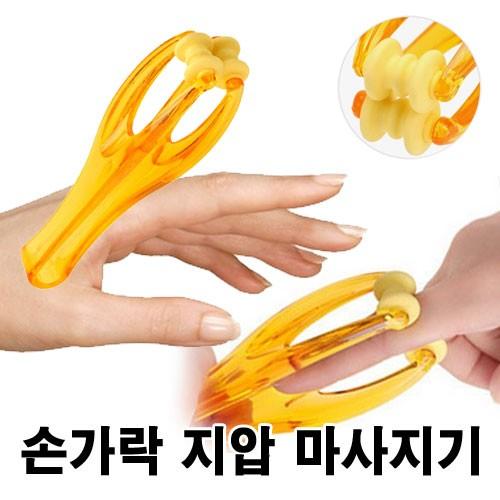 손가락마사지/핑거마사지/손가락지압/손가락 발가락