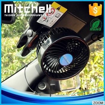 차량선풍기24V(4.5 inch )