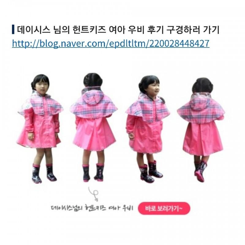 로엠걸즈 (정품)비옷250장