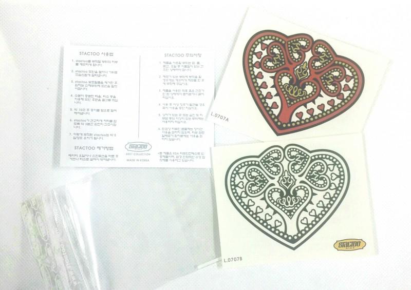 국내생산 타투 문신 스티커문신 덤핑