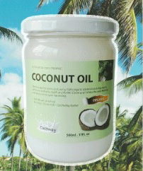 엑스트라 유기농 코코넛 오일
