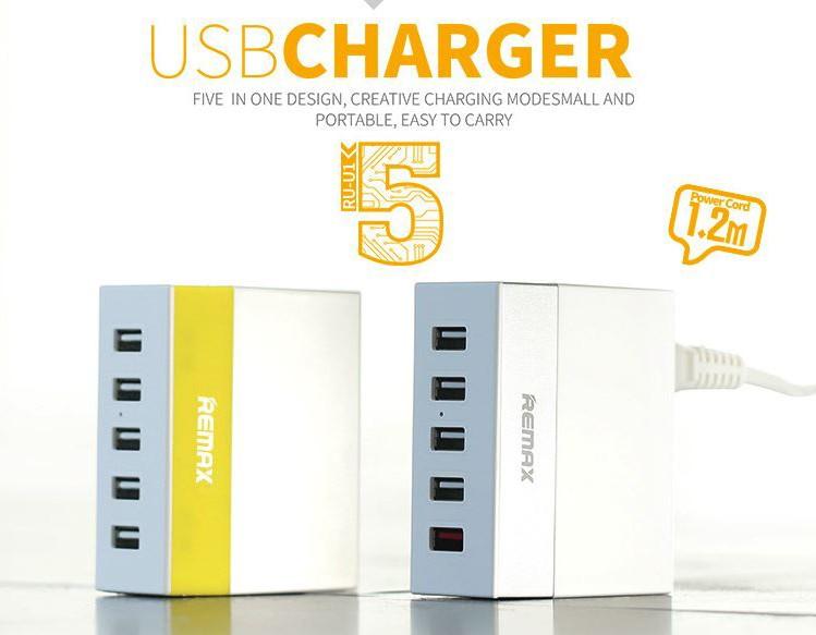 고속충전기/5포트 USB 리맥스 고속충전기(MAX10A)
