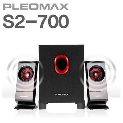 플레오맥스 2.1채널 스피커 S2-700