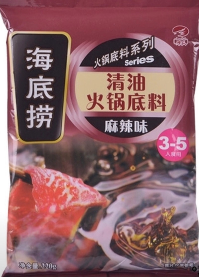 중국식품 훠궈소스 판매