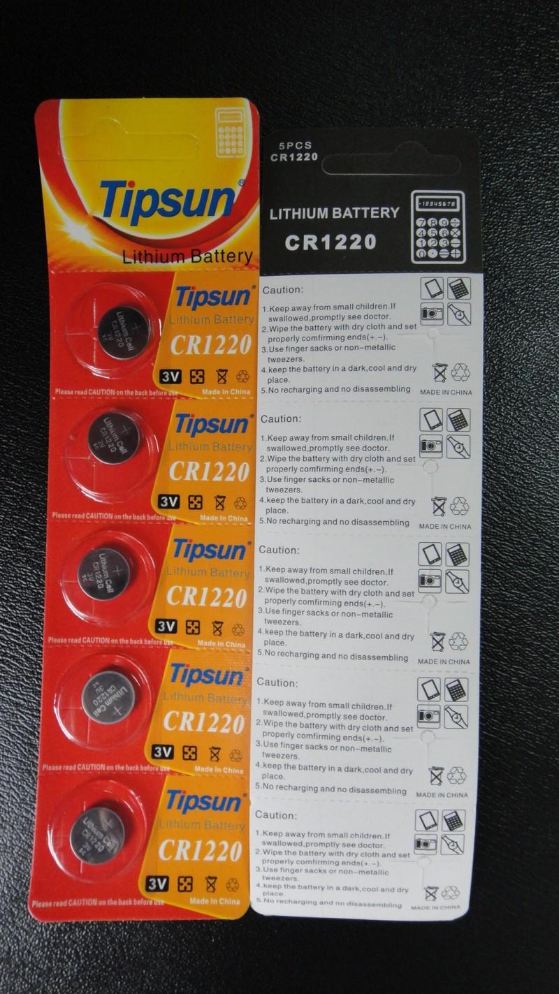 CR1220 리튬 코인 배터리 (코인셀)
