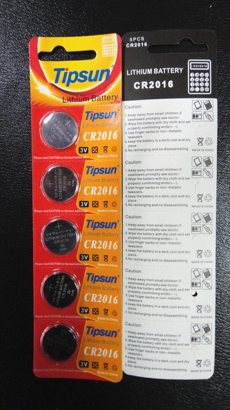 CR2016 리튬 코인 배터리 (코인셀)