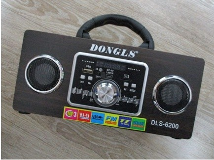 우드 usb 라디오 MP3 리모컨