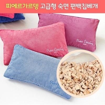 피에르가르뎅 편백칩베개 베개커버
