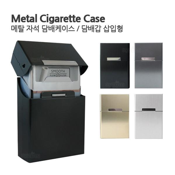 일반형 메탈 담배케이스 최저가판매