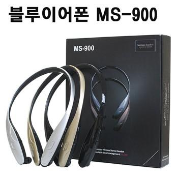 KC인증제품/ CSR칩내장/넥밴드 블루투스 MS-900
